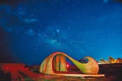 星空及光雕音樂會 月底3連發