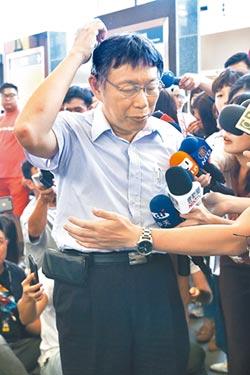 國民黨反嗆柯文哲:閉嘴管好市政