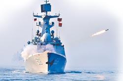 黃海、東海將軍演 陸連發警示