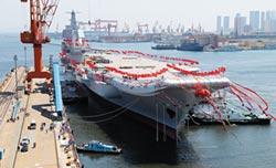 陸沿海可停靠航母港口 泊位逾千
