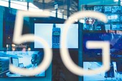 越南部署5G 最大電信商捨棄華為