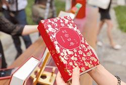 陸最美日曆 看盡600年皇城滄桑