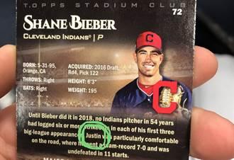 小賈斯汀與MLB投手 傻傻分不清楚?