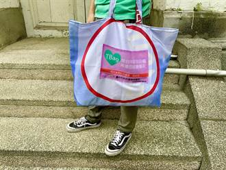 袋袋相傳 中市89家環保袋免費借用