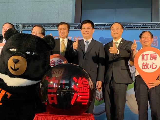 交通部觀光局今日舉辦「台灣旅宿網訂房平台上線」記者會。(李宜秦攝)