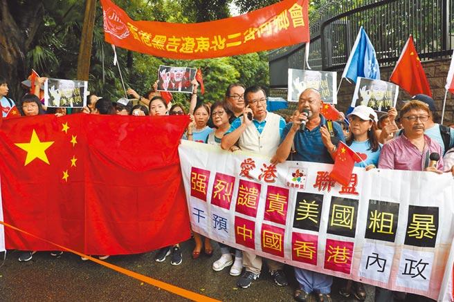 8月26日,許多香港團體,到美國駐港澳總領事館抗議,譴責美國干預香港事務。(中新社)