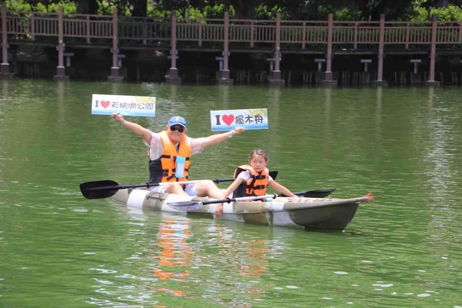 南市觀光局今年已推出兩場水域遊憩體驗活動,深受民眾歡迎。(台南市政府觀光旅遊局提供)