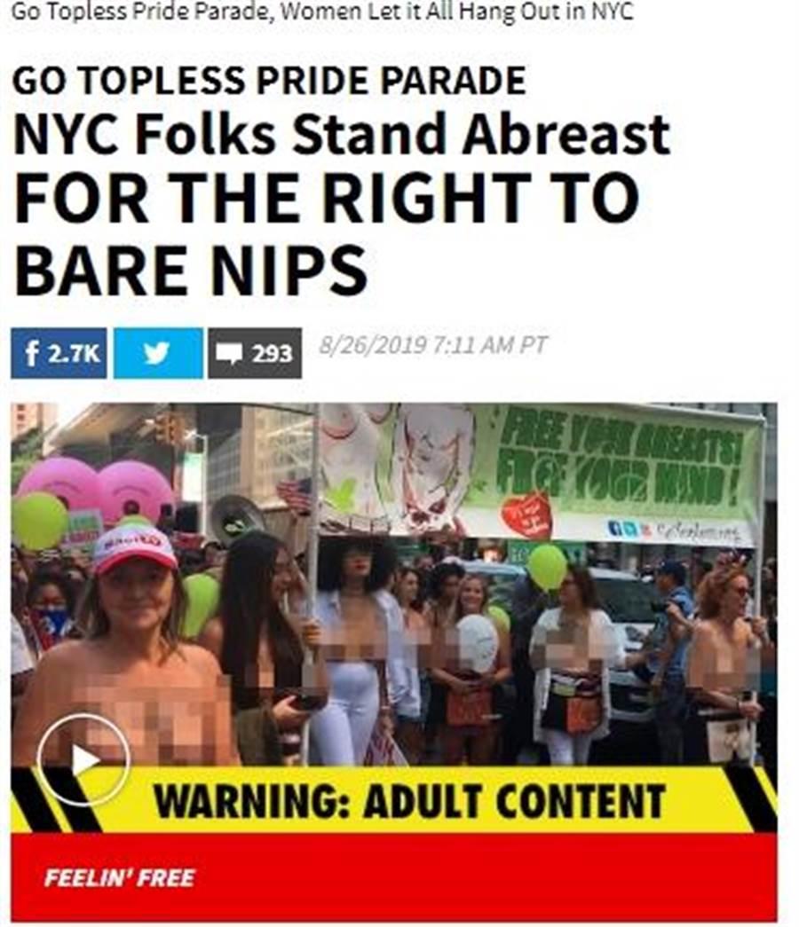 2019 Go Topless Pride Parade.(TMZ)