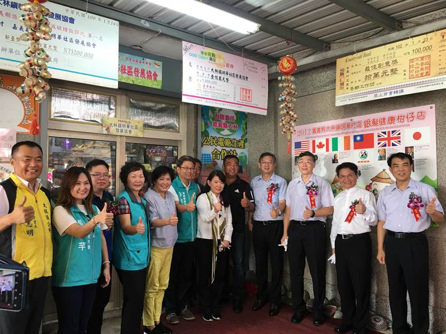 嘉義縣大林公民電廠生產合作社28日揭牌。(張亦惠攝)