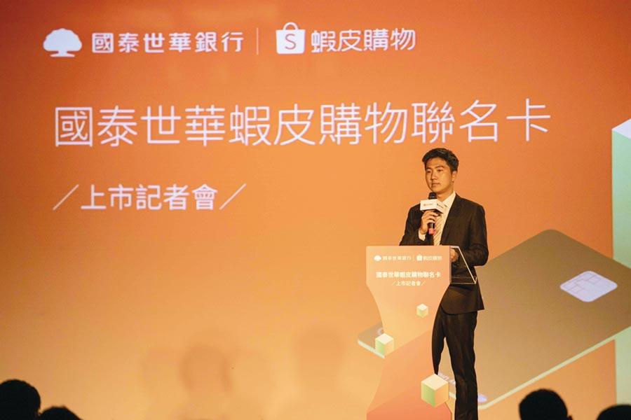 蝦皮購物亞太首席營運長馮時欽表示,推出聯名卡只是第一步,期待未來能發掘新的消費需求。圖/蝦皮提供