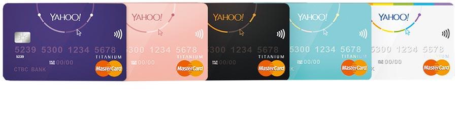 Yahoo奇摩聯名卡擁有高質感的五款不同色系鈦金卡,其最高回饋達17%,推出以來卡友每月消費金額都破萬。(翻攝奇摩官方網站)