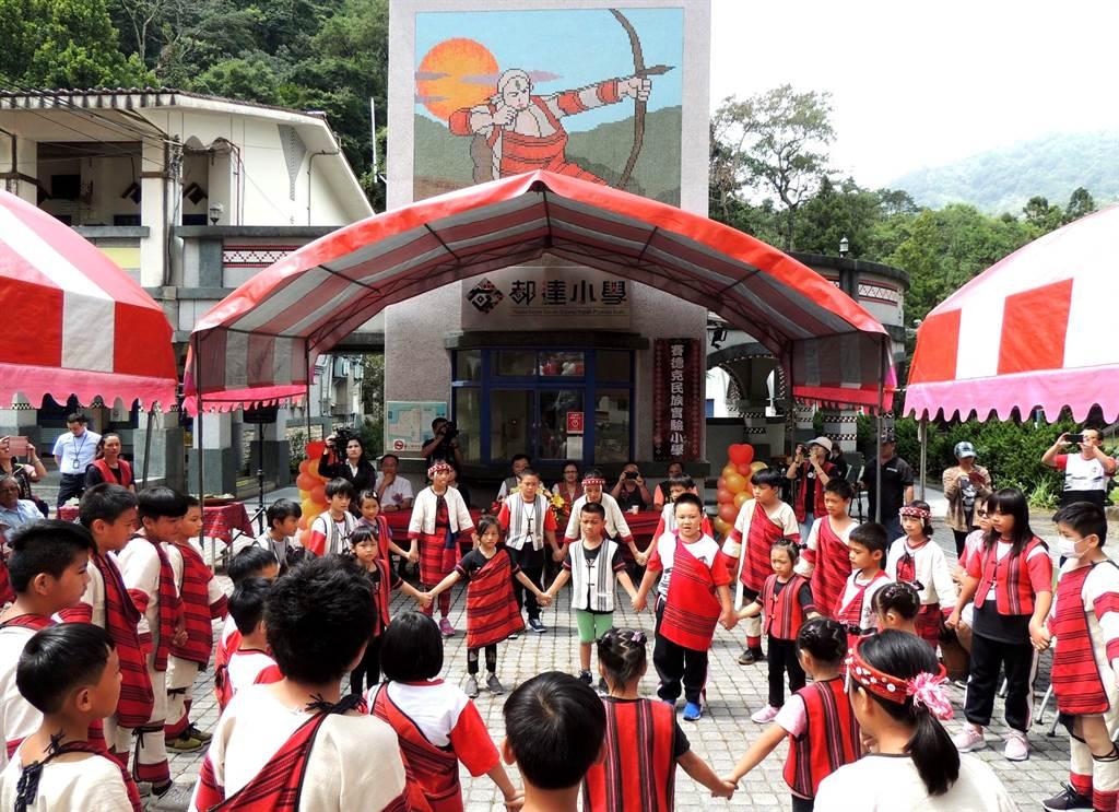 仁愛鄉都達國小在揭牌典禮後,由賽德克小朋友輪唱團結歌舞歡慶。(楊樹煌攝)