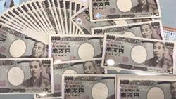 台人抢当「渡边太太」!日币投资术课程正夯