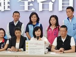 韓陣營聯合記者會:菊巿府濫用氣爆善款抓到了!