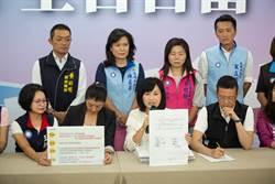 關鍵市政會議陳菊提前離席 韓陣營質疑完美切割