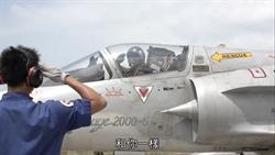 慶祝九三軍人節 國防部推形象影片
