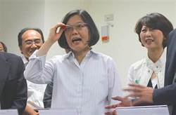 蔡總統博士論文 教育部重申:無疑義