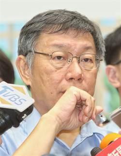 反嗆蔡英文 柯:我做的哪一樣不符合台灣價值?