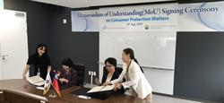我國首個跨境消保備忘錄即日生效 赴韓消費糾紛台灣可申訴