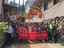 台南小學生關子嶺戶外教學 見識天下第一靈泉