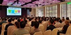 台中市國土計畫草案 9月啟動公開展覽與公聽會