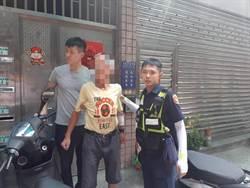 持刀男流竄三重 警逮捕到案