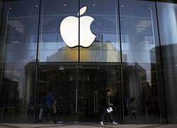 難逃貿易戰風暴!美媒:蘋果在陸越陷越深