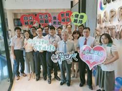 麻豆企業廠慶回饋地方 員工捐款助家扶兒升學