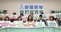 韓國瑜提青年政策  管碧玲批口號多沒內容