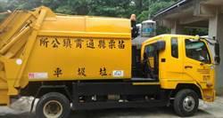 倒垃圾不再久候 通霄9月起啟用垃圾車定位服務