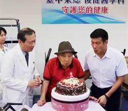 105歲人瑞爺爺回診中榮醫院溫馨慶生