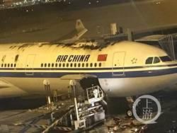 827國航起火客機內部情況首次披露