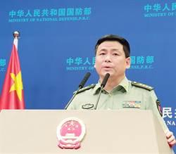 陸國防部:武警深圳演習是計畫內正常安排