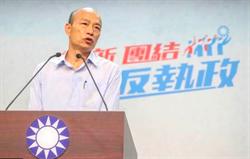綠批韓青年政策欺騙   內政部對號入座:現行政策