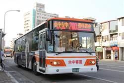 迎開學 中市公車30日起恢復密集發車班表