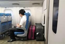 明年5月起攜特大行李上日本新幹線需預約