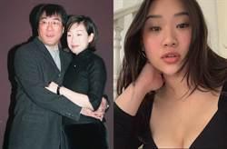 李宗盛愛女電眼複製林憶蓮 辣穿「肚兜」秀自信身材