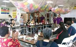 有壓力別苦撐 台南社會局5家庭照顧者支持據點提供協助