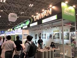 貿協率31家組台灣館搶「日本DIY HomeCenter展」訂單