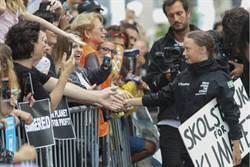 瑞典環保小鬥士抵紐約 呼籲川普把科學聽進去