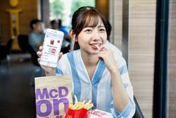 LINE酷卷換連鎖美食   麥當勞新加入