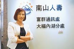 南山人壽三階段 助業務員升級