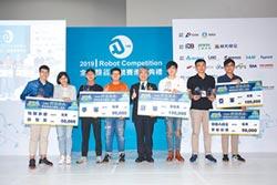 新光智慧型保全機器人競賽 成績揭曉