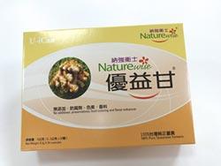 東揚生技推出高純度薑黃素優益甘