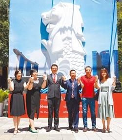 星展新加坡歡樂城 信義區登場