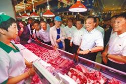 1年漲75% 陸豬肉價飆新高