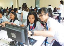 中原學生赴菲 用電腦做外交