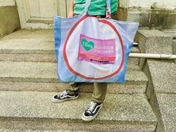 袋袋相傳 中市89處環保袋免費借用