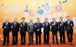 臺灣企銀講座 服務中小企業