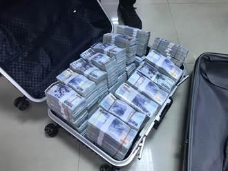 警抄「洗錢水房」扣3570萬現金